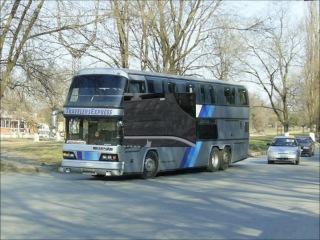 """"""",""""transport.novocherkassk.net"""