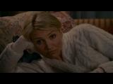 момент из фильма